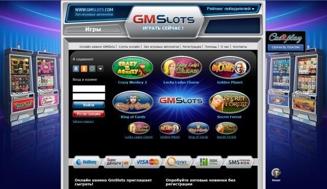 na-interes-azartnie-igri-igrosoft-v-internet-kazino