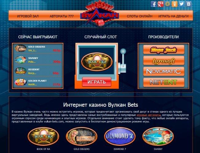 Игровые Автоматы Играть Онлайн Фрукт Коктейль